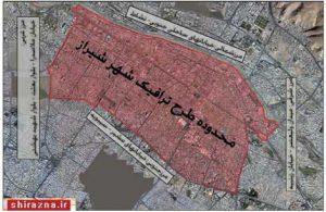 نقشه محدوده طرح ترافیک شیراز 99
