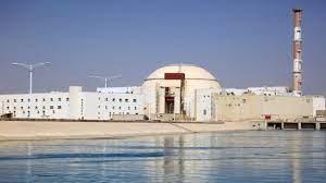نیروگاه های استان بوشهر- آموت بار